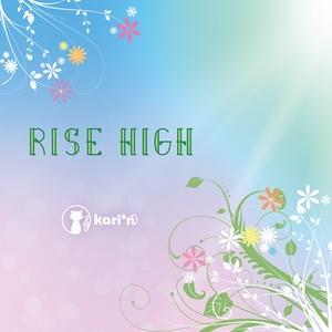 RISE HIGH (kari*n Solo Project CD 第3弾)