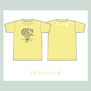 花降るTシャツ/イエローヘーゼ