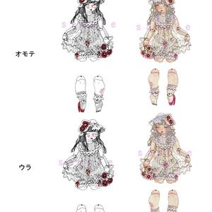 少女人形キーホルダー 眠り姫
