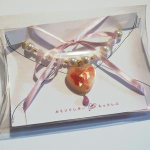【カミソリレターネックレス】SweetBerry
