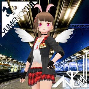 ANTENNA (feat. 零咲はじめ)