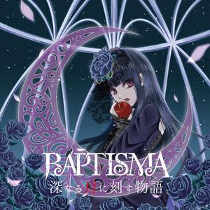 BAPTISMA シングル「深なる月に刻す物語」