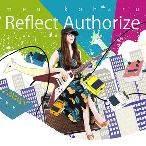 【Booth限定特典付き】小春めう ワークスベスト「Reflect Authorize」小春めうサイン入りジャケットセット