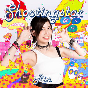 【Booth限定特典付き】Rin ワークスベストアルバム「Shooting Star」Rinサイン入りジャケットセット