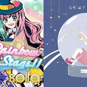 【M3秋新作】コンピレーションアルバム「rainbow stage!!」リコントラクトアルバム「star dome」2枚セット