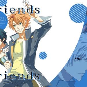 Friends by Friends