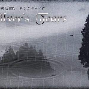 クトゥルフ神話TRPG「Silver's_Tears」