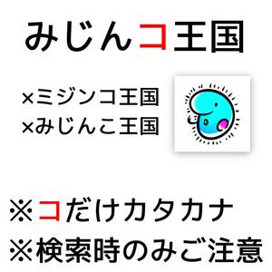 ★ごあいさつ(4枚)