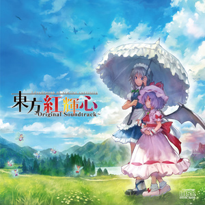 東方紅輝心~Original SoundTrack~