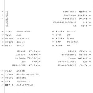 【ジョジョ5部夢小説本】Italiano【WEB再録】