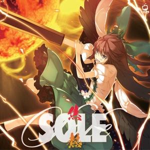 SOLE -焦熱- | 東方アレンジ