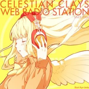 C-CLAYS の等身大タペストリー *個別に案内された方専用