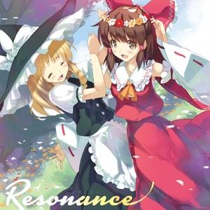 Resonance – レゾナンス – | 東方アレンジ
