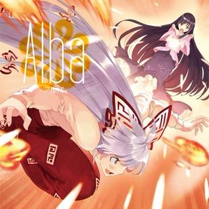 Alba -アルバ- | 東方アレンジ