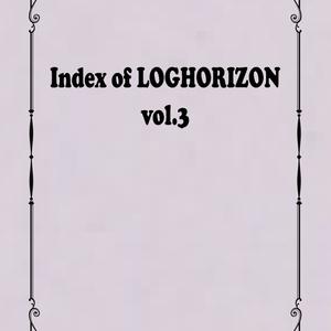 Index of LOGHORIZON vol.3