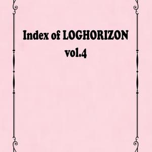 Index of LOGHORIZON vol.4