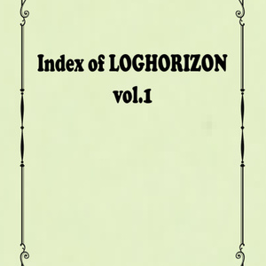 Index of LOGHORIZON vol.1