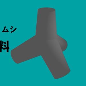 【3Dモデル】カブトムシ