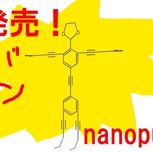 nanoputian(なのぷしゃん)