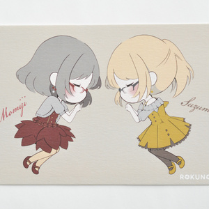 イラストカード「すやすや」