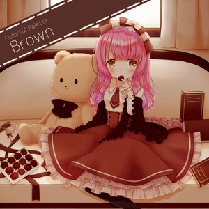 Colorful Palette : Brown