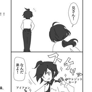 【冬コミ新刊】法律擬報 第5号