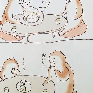bubuchiyo絵日記 「ぶぶちよ絵日記」