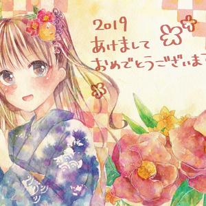 原画 謹賀新年