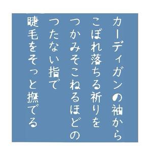 詩の缶バッジ(青・ピンク)