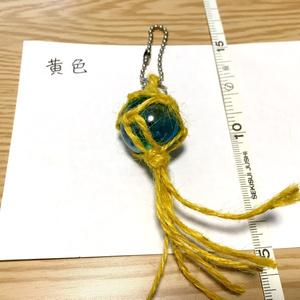 浮き玉キーホルダー【色指定OK】