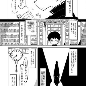 【COMITIA128】新刊|Where do you classify me?