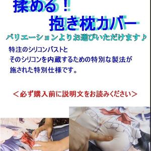 ドールズフロントライン 少女前線  WA2000 抱き枕カバー  2wayトリコット 限定 アニメ ゲーム ロリ エロ