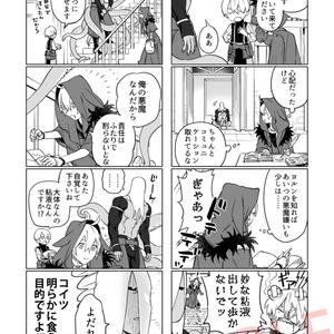 【DL版】悪魔と享受する日常