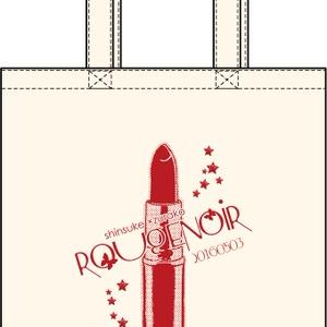 rouge noir トートバッグ