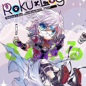 Roku×Log