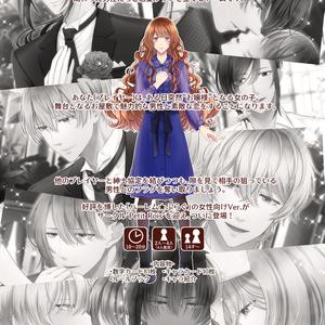 ハーレム★ふらぐ-Girl's Side-