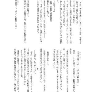 千年稲荷恋奇譚