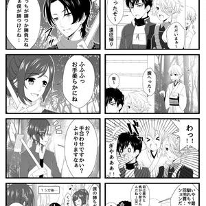 トウケン・サーキュレーション ★