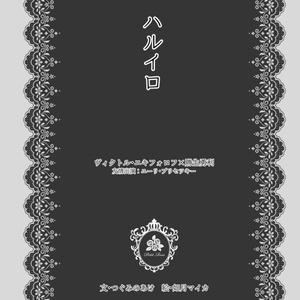 Fantasize セット【在庫残り僅か】