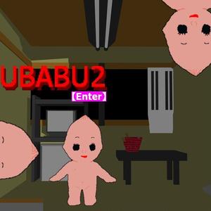 babu2