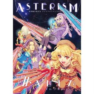 Asterism Waltz
