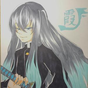 鬼滅の刃 色紙(時透無一郎)