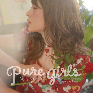 Pure Girls 写真集