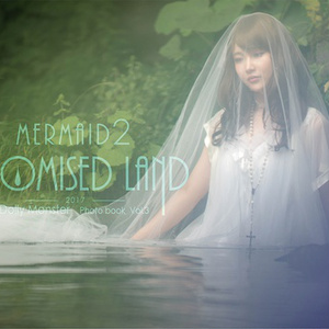 Promised Land 2  -MERMAID- 写真集