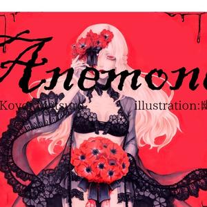 Extinction/Anemone(DL版)