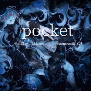pocket(DL版)