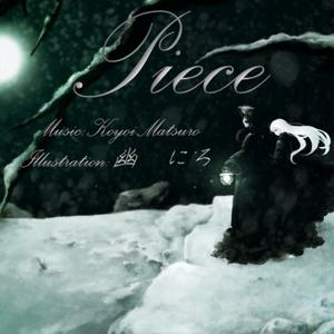 Piece feat.IA&ONE