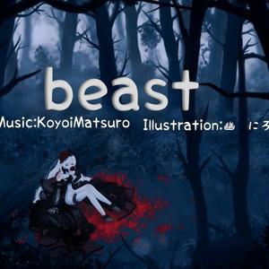 beast feat.IA