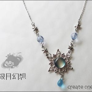 [ネックレス]銀月幻想 Ver.4