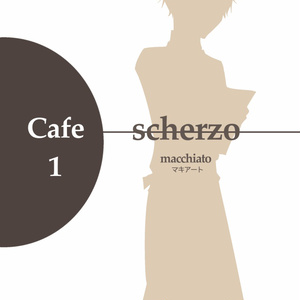 Cafe.scherzo 1